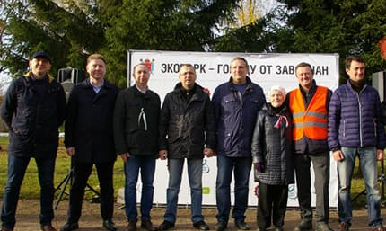Employees of the company «Severgroup» took part in the environmental campaign «Ecopark – the city from the factory workers»