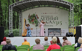 Power Machines supported the opening of the «Summer Garden 315»